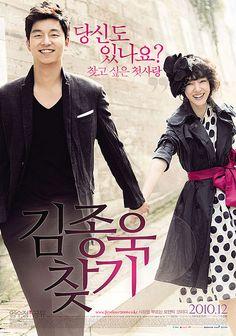 Finding Mr. Destiny (Korean Movie, 2010) #KOREAN MOVIE #한국 영화 #김종욱 찾기