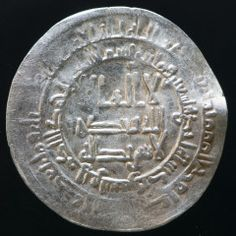 Previous Exhibition: Beyond Jorvik: The Vale of York Hoard and the Viking World York Museum, Yorkshire, Old Norse, Antique Coins, Norse Vikings, Viking Age, Norse Mythology, Anglo Saxon, Archaeology