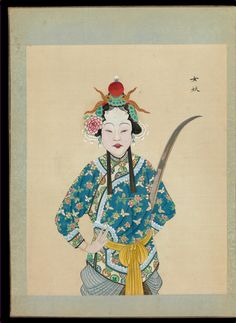 CHINESE OPERA #QING DYNASTY #PAINTING