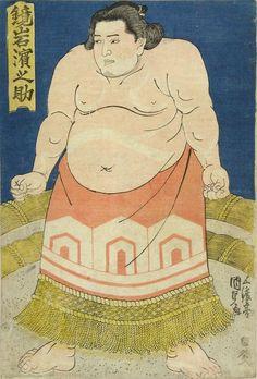 鏡岩 濱之助 かがみいわ はまのすけ Kagamiiwa Hamanosuke 歌川国貞 うたがわ くにさだ Utagawa Kunisada