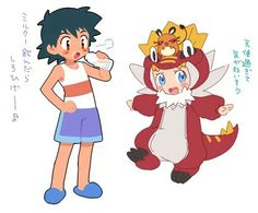 Ash Ketchum and Bonnie ^.^ ♡ I give good credit to whoever made this