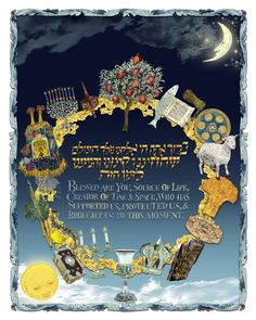 For An Illumination Of Blessings: A Blessing For Here & Now Hebrew Prayers, Biblical Hebrew, Shabbat Shalom Images, Jewish Year, Arte Judaica, Simchat Torah, Learn Hebrew, Rosh Hashanah, Judaism