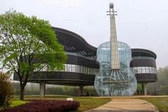 A building in a China's musical school