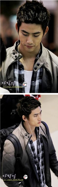 At the airport Taecyeon