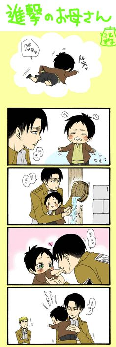 Levi, Erwin, and baby Eren // AoT
