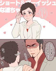 Yakuza Anime, Anime Haircut, Gang Road, Character Art, Character Design, Cartoon Hair, Pop Culture Art, Manhwa, Cardcaptor Sakura