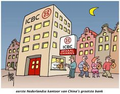 Chinese Bank in Amsterdam