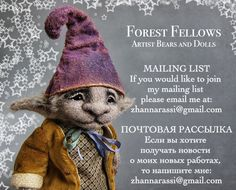 Forest Fellows