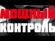 САМЫЙ ЛУЧШИЙ КОНТРОЛЬ КАРТЫ В КОЛОДЕ 2017 + СЕКРЕТ