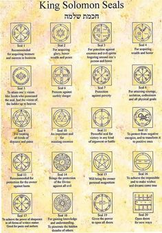 The 44 King Solomon Seals from Israel KIng Solomon Seals Alchemy, Witchcraft, Magick, wicca. Alchemy Symbols, Magic Symbols, Ancient Symbols, Viking Symbols, Egyptian Symbols, Viking Runes, Demon Symbols, Witchcraft Symbols, Ancient History