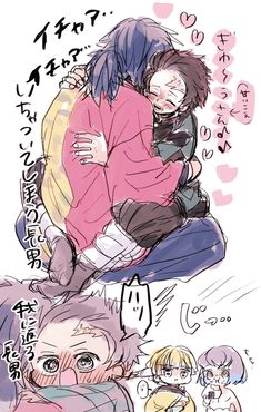 Tooooo much Kawaiiiiiiiii❤❤❤❤❤🥰🥰🥰 Anime Angel, Anime Demon, Animes Wallpapers, Cute Wallpapers, Slayer Meme, Naruto Gaara, Manga Anime, Familia Anime, Demon Hunter