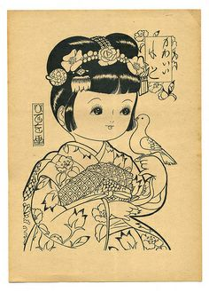Sagwa the chinese siamese cat amy tan illustrated by for Sagwa coloring pages