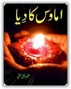 Amawas Ka Diya by Aleem ul Haq Haqi Free Online Read Romantic Love Stories, Urdu Novels, Reading Online, Pdf, Books, Free, Livros, Libros, Livres