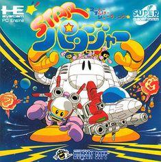 More PC Engine games: Spin Pair, Star Parodier, Monster Lair etc Pc Engine, Game Engine, Retro Video Games, Video Game Art, Retro Games, Star Citizen, Fantasy Star, Japanese Video Games, Space Games