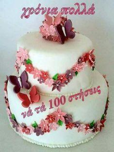 Happy Birthday Wishes, First Birthdays, Birthday Cake, Desserts, Food, Tailgate Desserts, Happy Bday Wishes, One Year Birthday, Deserts