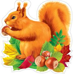 Borders And Frames, Autumn Activities, Mail Art, Squirrel, Cute Pictures, Decoupage, Art Drawings, Dinosaur Stuffed Animal, Creations