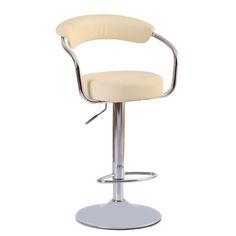 Deri döşemeli hidrolik sistem kromajlı ayaklı kollu bar sandalyesi siyah beyaz kırmızı ve bej döşeme seçenekleri mevcuttur. deri döşemeli bar sandalyesi fiy