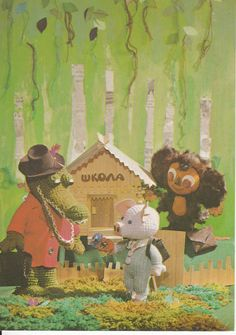 Soviet back to school postcard with Cheburashka and Gena the crocodile