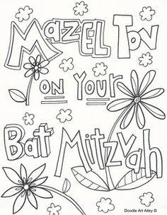 Bat Mitzvah Coloring Page
