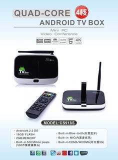 7 Best Android TV box images in 2015 | Box tv, Android 4, Quad