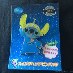 Japan Theatre Disney STITCH DRESSED AS A LITTLE GREEN MAN men Pin