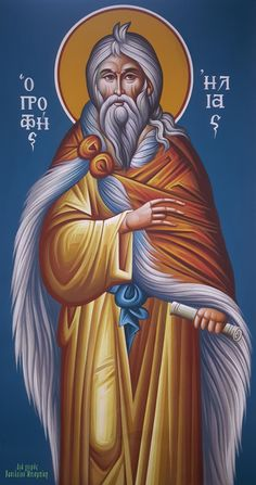 The Holy Prophet Elias Byzantine Art, Orthodox Christianity, Old Testament, Orthodox Icons, Santorini, Saints, Scene, Superhero, Movie Posters