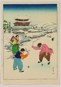 Elizabeth Keith 1887-1956 - Spinning Tops - Korea
