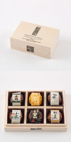 SATSUMAGURA beautiful pastry presentation PD