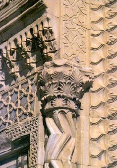Stone Carving, Detail From The Sultanhani