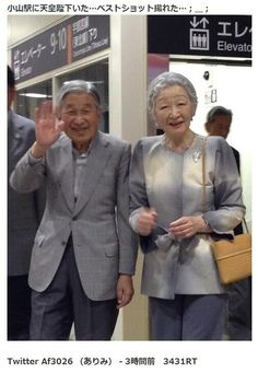Twitter / ikaryakuchan: JKが撮った天皇陛下の写真が話題。 話題になりすぎて、削除し ...  こんなに優しい皇帝は、 古今東西日本にしかおられません。 君民共治の理想そのものです。