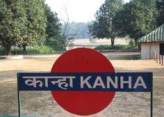KANHA GATE by APNA BHARAT TOURS & TRAVELS, via Flickr