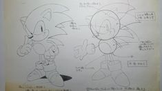 Video Games Densetsu: Gengas created for Sonic CD (Opening + ending),...