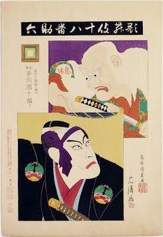 Ichikawa Danjūrō IX as  Hanakawa Toagemaki no Sukeroku  in the play Sukeroku from the series  The Kabuki Eighteen (Kabuki Jūhachiban)  by Torii Kiyosada and Torii Kiyotada, 1896 - Japanese Color Woodblock Print - The Lavenberg Collection of Japanese Prints