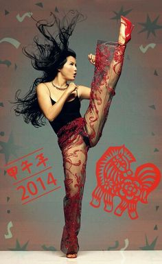 Mihiro naked chinese zodiac hot