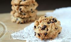 Μπισκότα (Cookies) νηστίσιμα με σταγόνες σοκολάτας Krispie Treats, Rice Krispies, Cookies, Desserts, Food, Biscuits, Deserts, Cookie Recipes, Dessert
