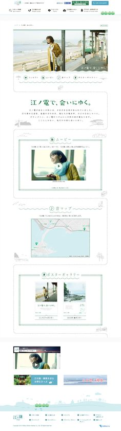 https://enokama.jp/campaign/index.html