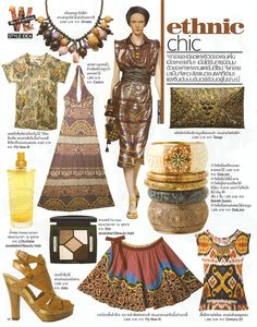 1000 Images About Ethnic Eccentricities On Pinterest Ethnic Chic Ethnic Fashion And Ethnic