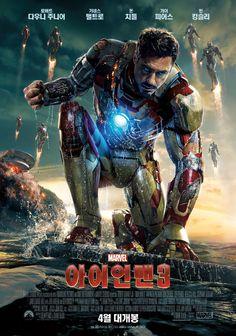 아이언맨 3 – Daum 영화