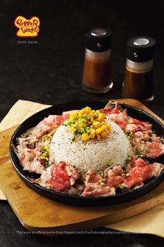 How To Make Food Hack: Pepper Lunchs Beef Pepper Rice Beef Recipe