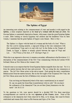 sphinx-of-Egypt-virgo-leo-start-of-year