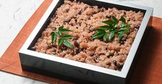 Sekihan ~Rice with Japanese Red Beans~ | recipes | Dining with the Chef | NHK WORLD - English