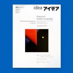 IDEA #362 – Contemporary Designers in France / Available at www.draw-down.com / Issue #362 of Japan's IDEA magazine focuses on contemporary…