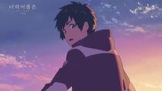 """Voce di Ji Chang Wook 💝film-animazione giapponese """"Il tuo nome""""🌹🍃  Dropbox - 19924835_1869636703297623_8092088976917135360_n.mp4"""