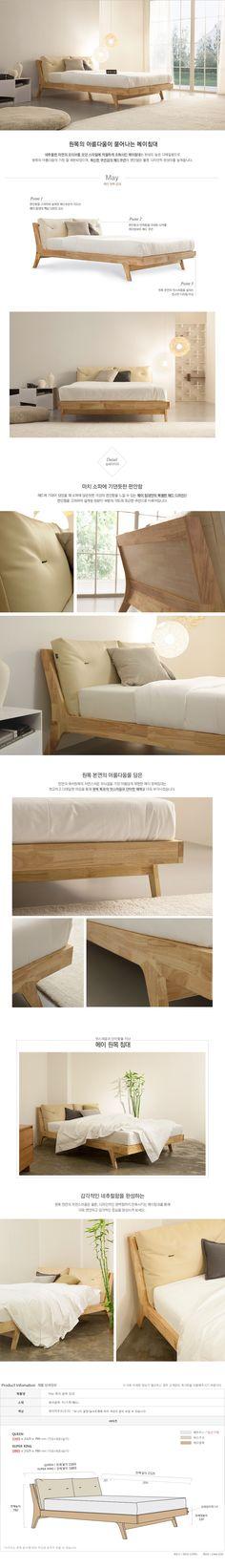 [메이 원목 수퍼킹 침대(40% 할인)]