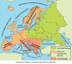 Ευρωπαΐκοί χερσόνησοι