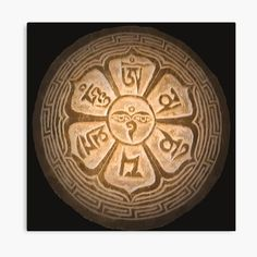 Carving Designs, Canvas Prints, Art Prints, Stone Carving, Himalayan, Ferns, Nepal, Vibrant Colors, Printed