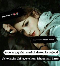 Sad Love Quotes, Romantic Love Quotes, Girl Quotes, Broken Words, Broken Quotes, Girl Attitude, Attitude Quotes, Urdu Words, Special Quotes