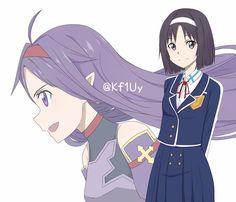 Yuki Konno Arte Online, Online Art, Sword Art Online Yuuki, Tous Les Anime, Sao Characters, Kirito Asuna, Accel World, Cosplay, Best Waifu