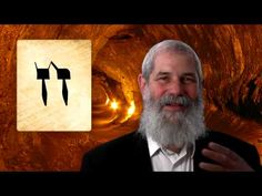 CHET - Secrets of the Hebrew Letters