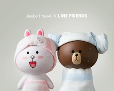 Cony Brown, Brown Bear, Cute Emoji, Line Friends, Malm, Rilakkuma, Display Design, Hello Kitty, Bunny
